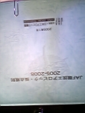 050213_222249_ed.jpg