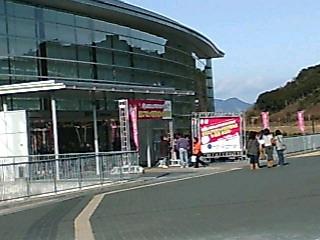 静岡県袋井市エコパアリーナ