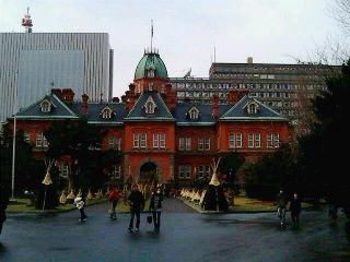 旧北海道道庁
