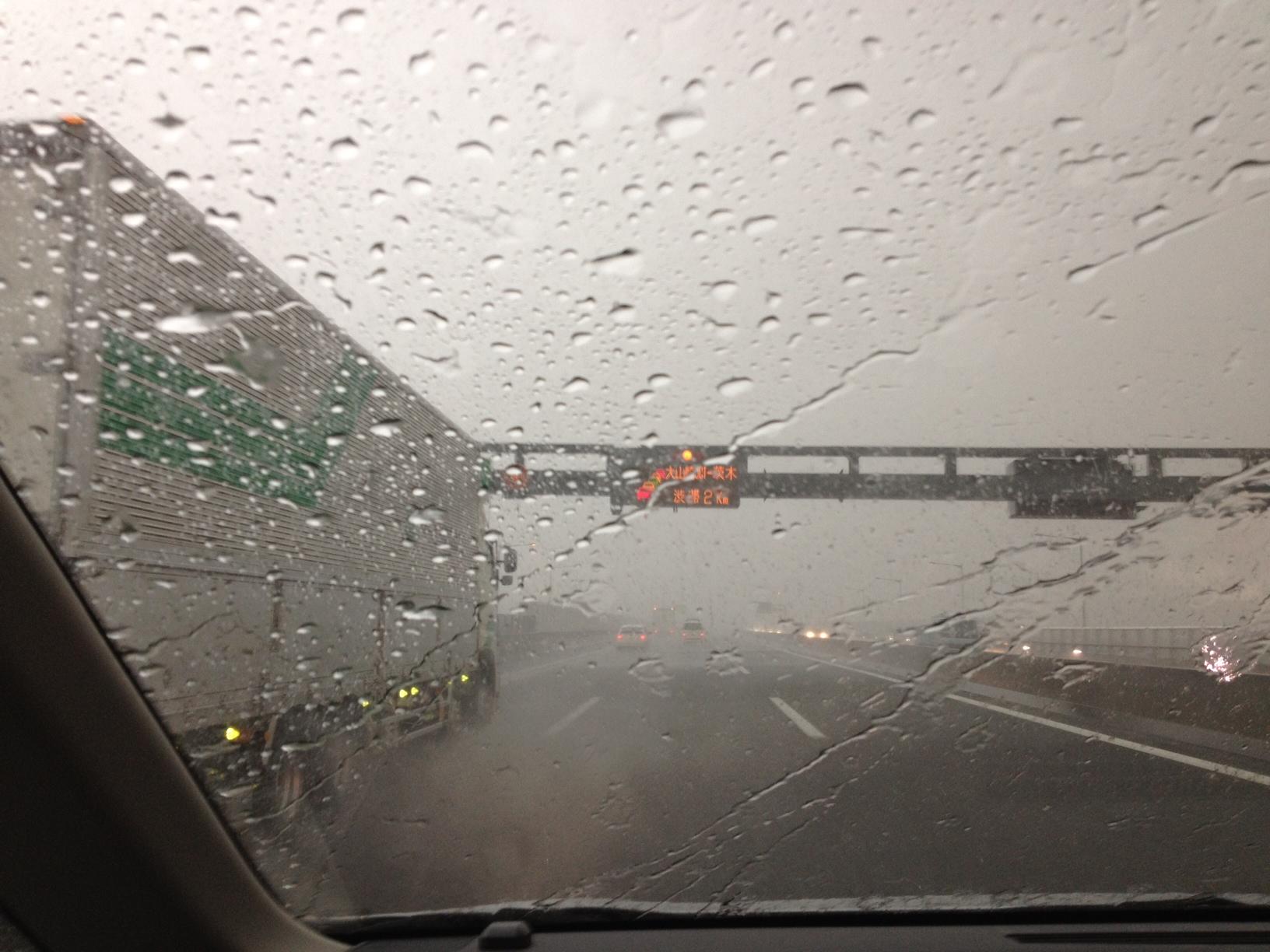 嵐の第二京阪